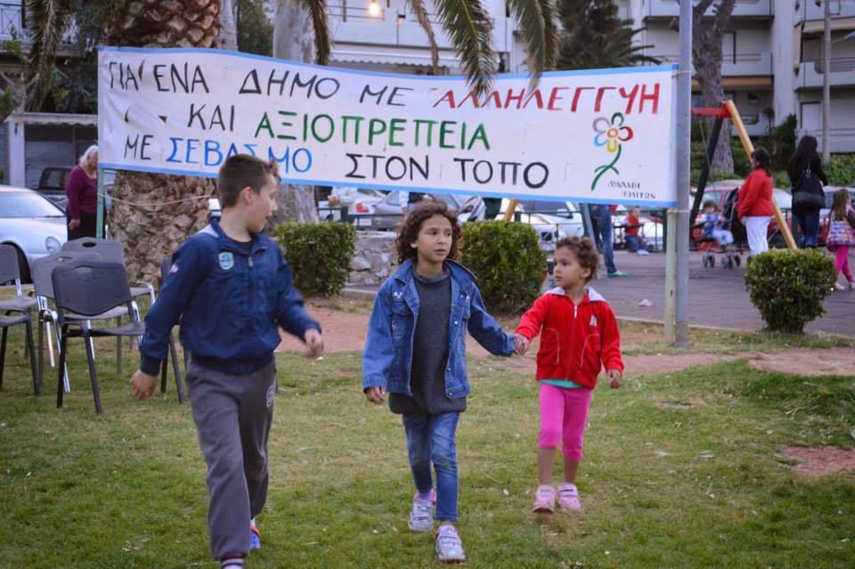 Δυνατά για τη νίκη, η «Δύναμη Πολιτών» βάζει πλώρη για τη Διοίκηση του ιστορικού Δήμου Μαραθώνα