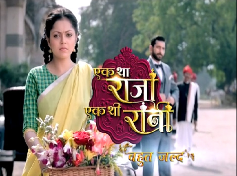 Drashti Dhami, Siddhant Karnick Ek Tha Raja Ek Thi Rani tv serial on Zee TV wiki, Full Star-Cast and crew, story, Timing, TRP Rating, actress Character Name, Photo, wallpaper