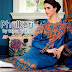 Phulkari by Taana Baana 3-Piece Winter Collection 2014-2015