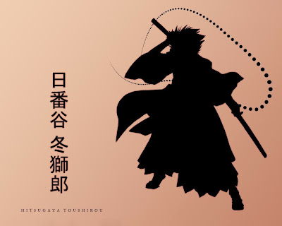 bleach kapitan hitsugaya toshiro wallpaper