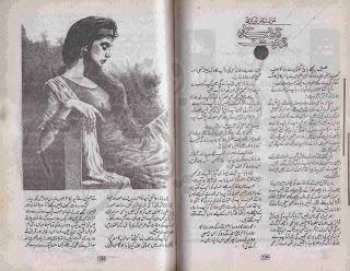 Mohabbat qutab sitara Ghazala Nigar Orakzai