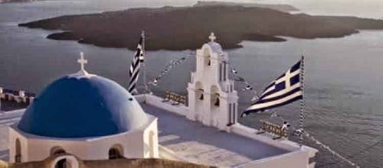 Η ελληνική κυβέρνηση είναι η τρίτη πιο μισητή στον κόσμο, σύμφωνα με νέα έρευνα