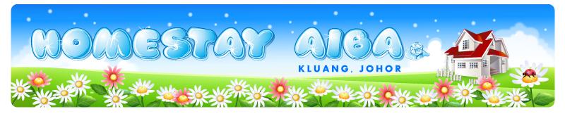 Kluang Homestay : Homestay AIBA