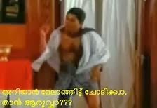 Famous Malayalam movie dialogues - thaan aaruva- Jagathi