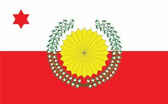 Arakan National Council Flage
