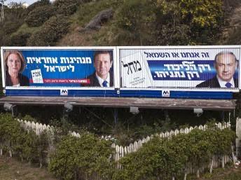 Paz ficou de fora das eleições em Israel