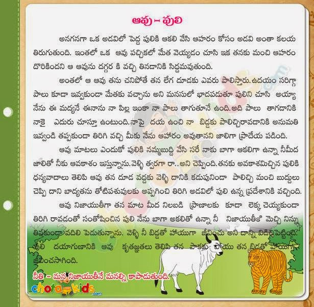 """essay on cows for kids Sheep are some of the most adorable (and fluffiest) animals on the planet they' re all about teamwork, and they hang out in groups called """"flocks"""" if threatened, a flock of sheep will run together for a short distance, then turn to face the danger as a group flockmates care for each other, and sheep can recognize their."""