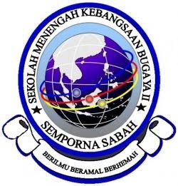 Gerbang Bidang Teknik & Vokasional, SMK Bugaya II, Semporna