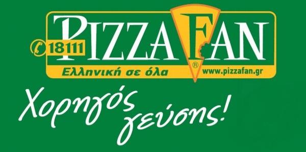 Pizza Fan Σαλαμίνα