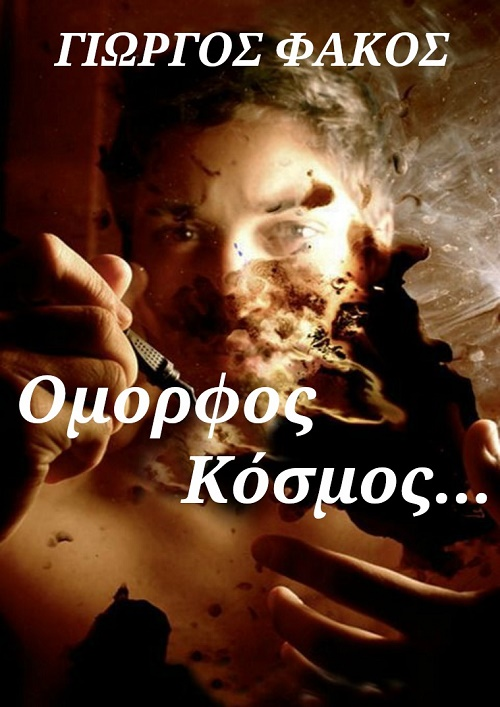 Περιγραφή1