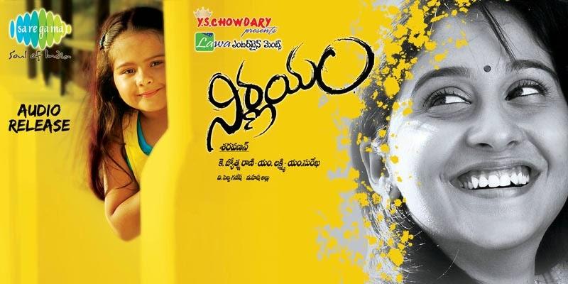 Nirnayam (2014) Movie New Wallpapers