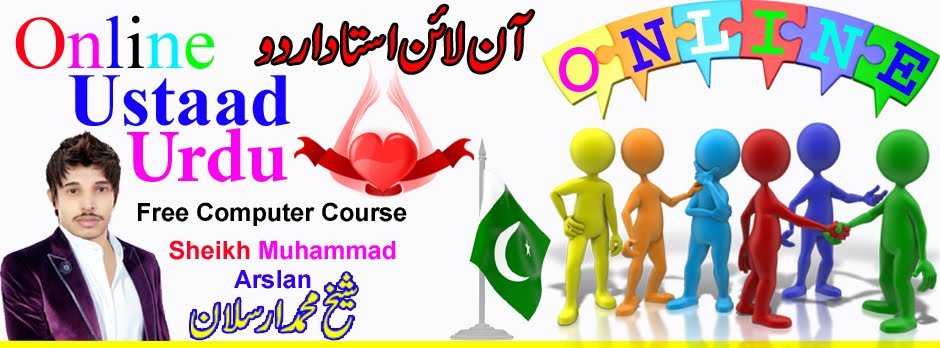 search engine optimization in urdu pdf