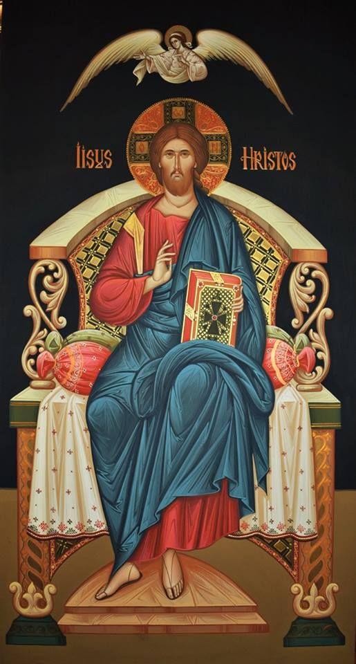"""""""Pois Tu és o nosso Deus, e alem de Ti, não conhecemos outros"""""""