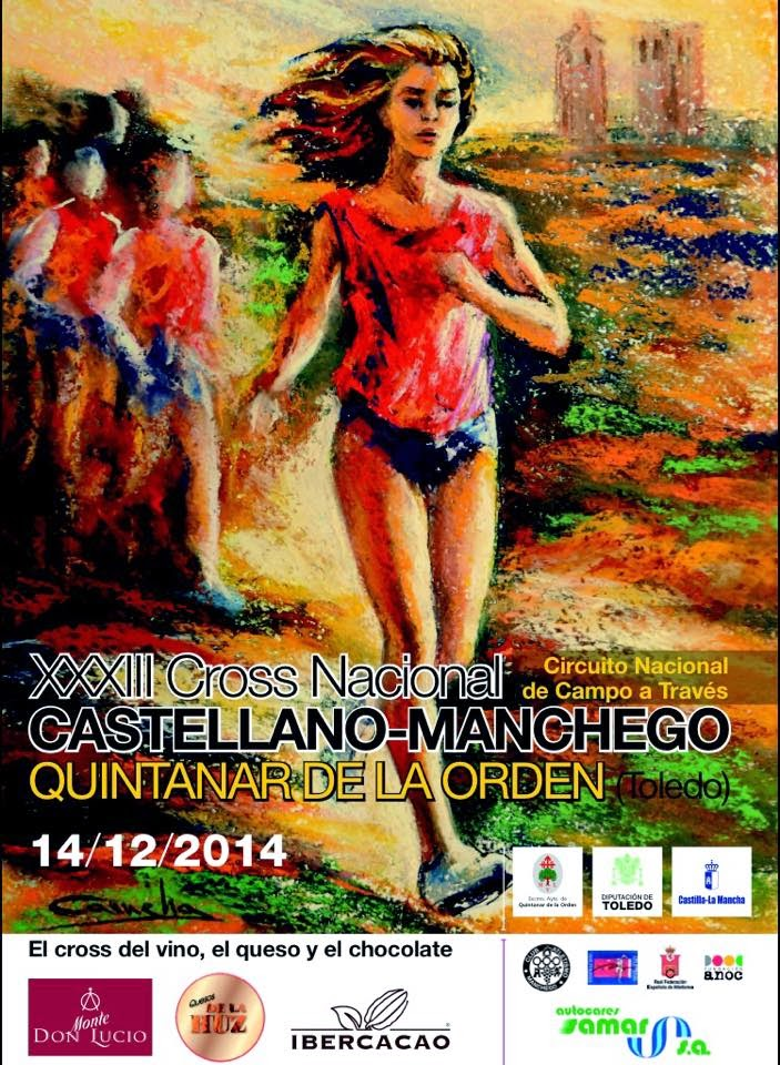XXXIII Cross Nacional Castellano-Manchego de Quintanar de la Orden