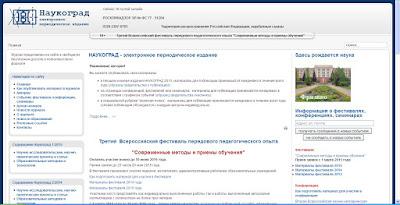 http://nauka-it.ru/