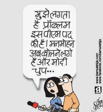 narendra modi cartoon, manmohan singh cartoon, bjp cartoon, congress cartoon, pmo cartoon, cartoons on politics, indian political cartoon