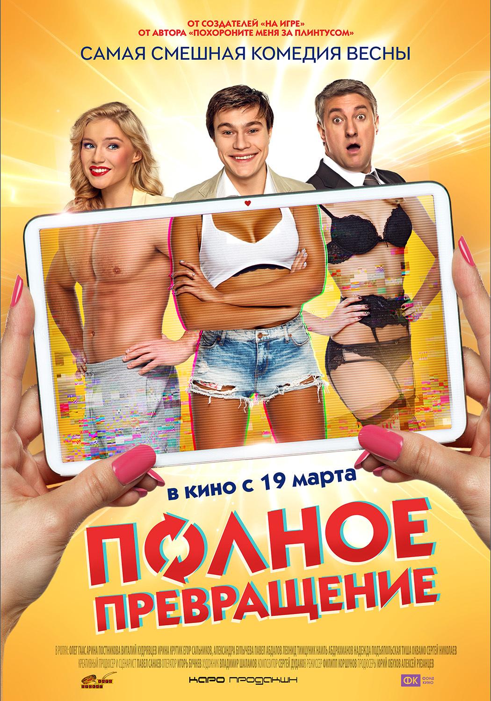 porno-filmi-17-goda