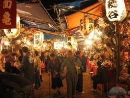 التسوق فى اليابان _ السياحة فى اليابان 2013