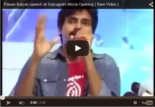 Pawan Kalyan speech at Satyagrahi Movie Opening