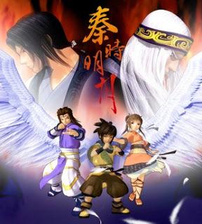 Tần Thời Minh Nguyệt Đạo Phần 4: Vạn Lý Trường Thành - Qinsmoon Season 4