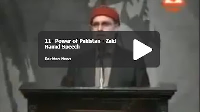Zaid Hamid Speech