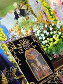 Tercer Día de Novena - Señor de la Amargura - Paucarpata - 07/02/13