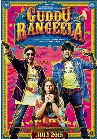 Guddu Rangeela 2015 Full Hindi movie 300mb Download HD