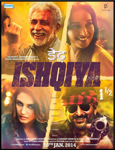 Dedh Ishqiya (2014) Mp3 Songs Free Download