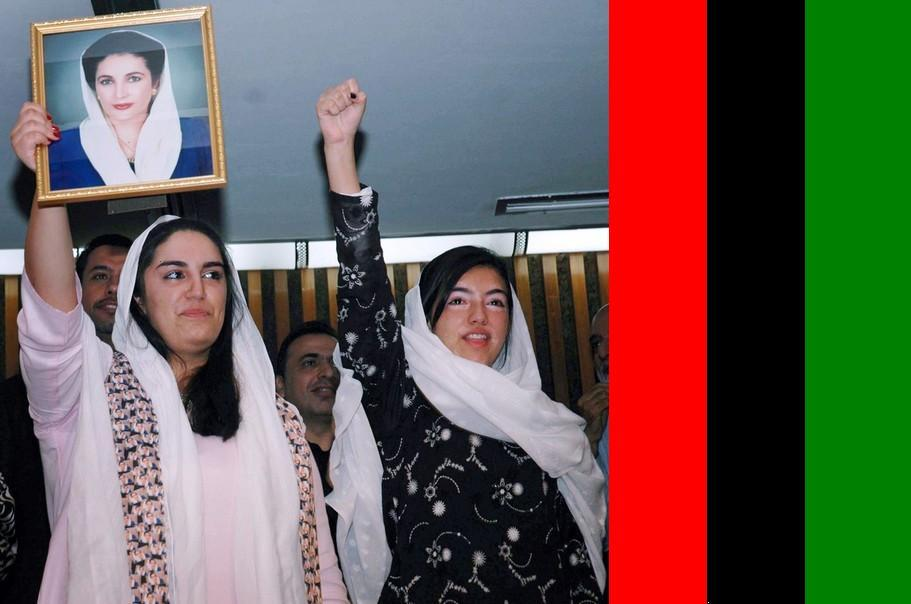 <b>Bakhtawar Bhutto</b> Zardari: <b>Bakhtawar Bhutto</b> Zardari first Interview