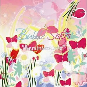 Buble Sisters (버블 시스터즈) - 피아노의 숲