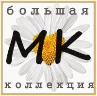 http://mnogomk.blogspot.ru/