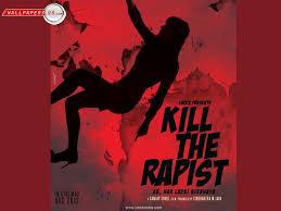 Kill The Rapist poster