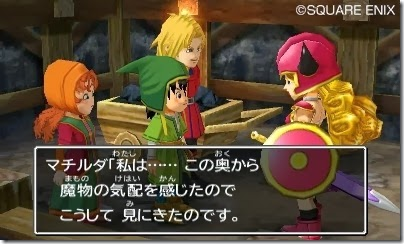 Dragon Quest 7 Warrior of Eden 3DS