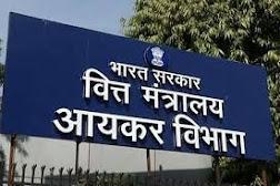 जम्मू कश्मीर में आतंकी संगठनों को वित्तीय मदद देने वाली गतिविधियों पर आयकर विभाग की कार्रवाई