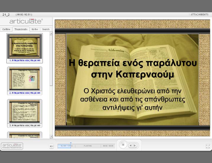 http://ebooks.edu.gr/modules/ebook/show.php/DSGYM-B118/381/2538,9852/extras/Html/kef21_en2_eisag._parousiasi_popup.htm