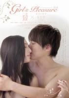 [AVOP-060] Girl's Pleasure