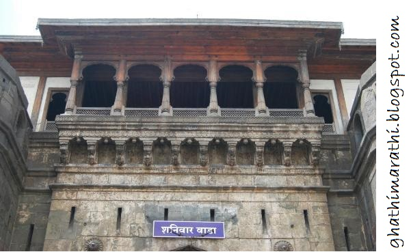 shaniwar wada photos images6