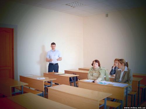 Секційне засідання кафедри економічної теорії і суспільних наук, 2011.