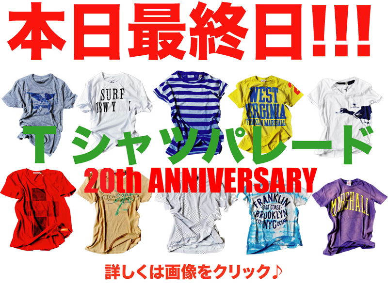 http://nix-c.blogspot.jp/2014/06/nix-jam-vol3-t.html