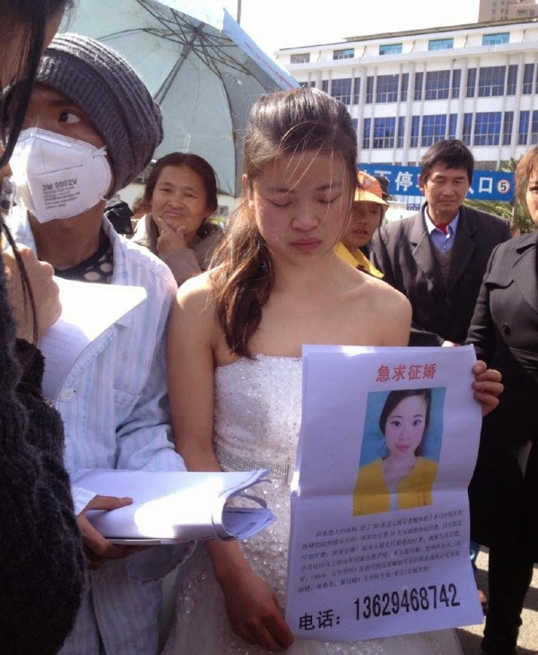 24 year Old Chinese Girl Willing to Marry Any Man Who Can Save his Sick Brother