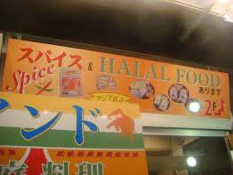 Label Restoran Halal Jadi Trending Wisata Dunia