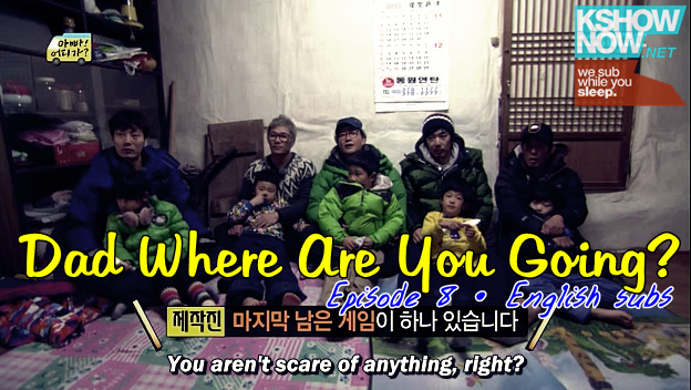 Dad, Where Are You Going? Ep.8