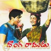Donga Ramudu Telugu Movie Songs