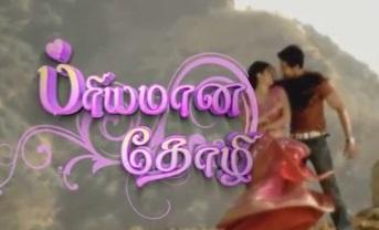 Priyamana Thozhi - Episode 63
