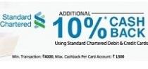 Standard-chartered-debit-credit-cards-snapdeal