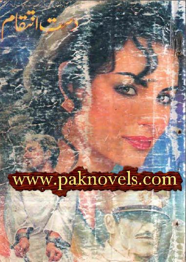 Dast-e-Inteqam By Malik Safdar Hayat