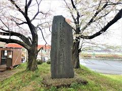 敏満寺城(滋賀県犬上郡多賀町名神高速道路上下SA)