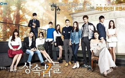THE HEIRS -  [SUB ESPAÑOL]