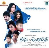 Ladies and gentleman 2015 Telugu Movie Watch Online