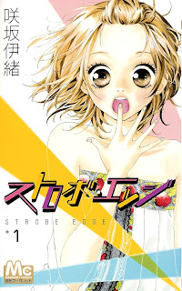 Strobe Edge volume 1 chapter 1